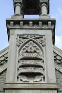 [Entrance Pavilion, Adminstraion Building]