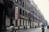 Bund (Shanghai)