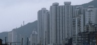 Village of Aberdeen (Hong Kong, China)