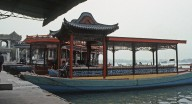 Yiheyuan (Summer Palace)
