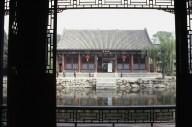 Yiheyuan (Summer Palace)