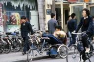 Beijing Street Scene