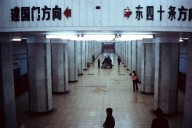 Beijing Transportation Buildings