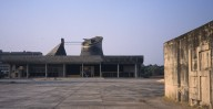 Chandigarh Assembly Hall