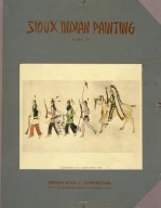 [Sioux Indian painting, Going to the Warriors' Dance]