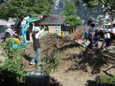 CONSTRUCTION AND DEVELOPMENT