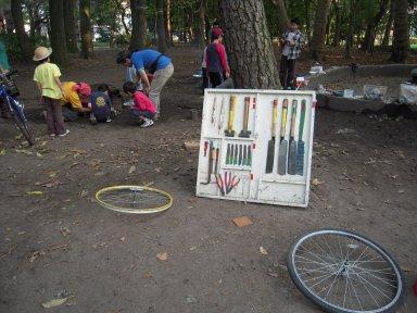 PLAY PARK IN SENDAI