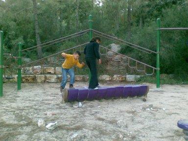 CHILDREN PLAY IN ISRAEL