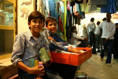 CHILDREN AND THEIR ENVIRONMENTS IN IRAN