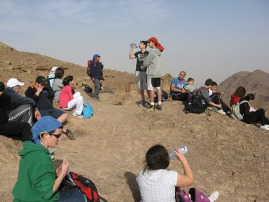 EARTH SCIENCE EDUCATION