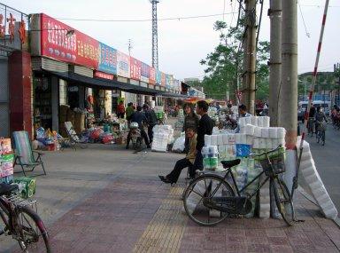 [Anyang, China, Streetscapes, Anyang, China, housing]