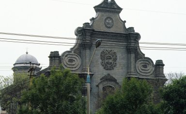 Beijing Catholic Church