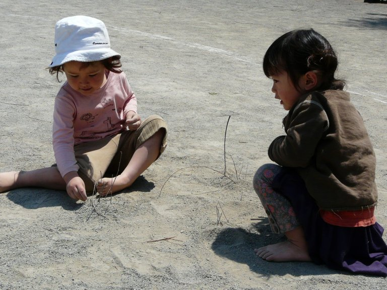 CHILDREN AND THEIR ENVIRONMENTS IN JAPAN