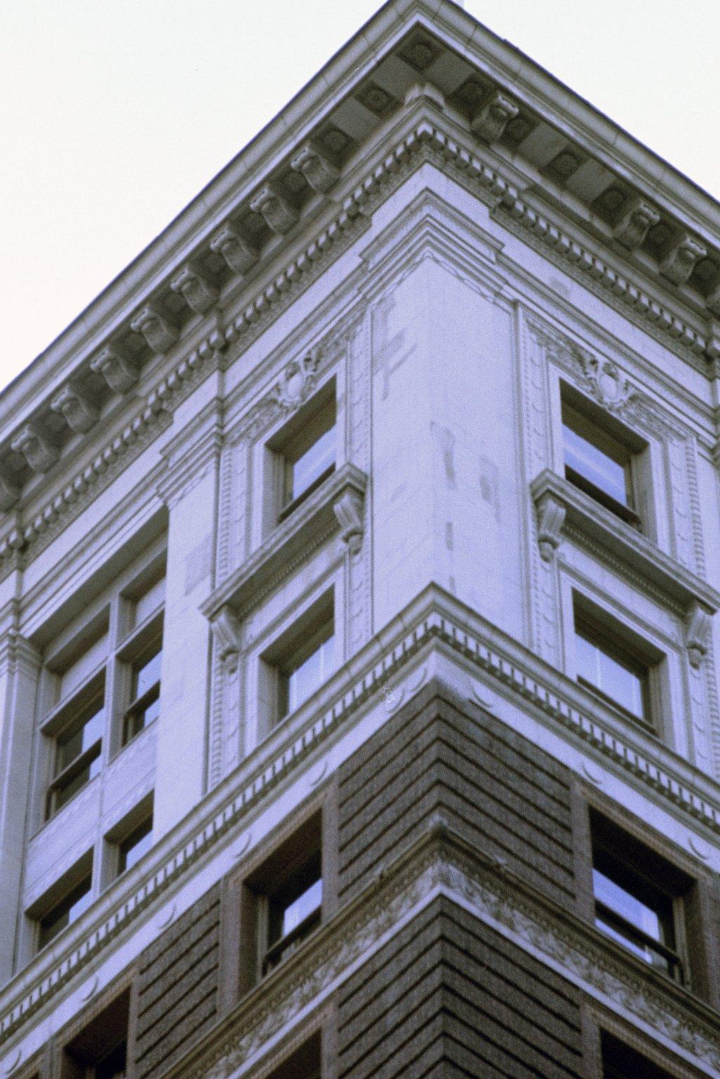 Traction Building- Cincinnati