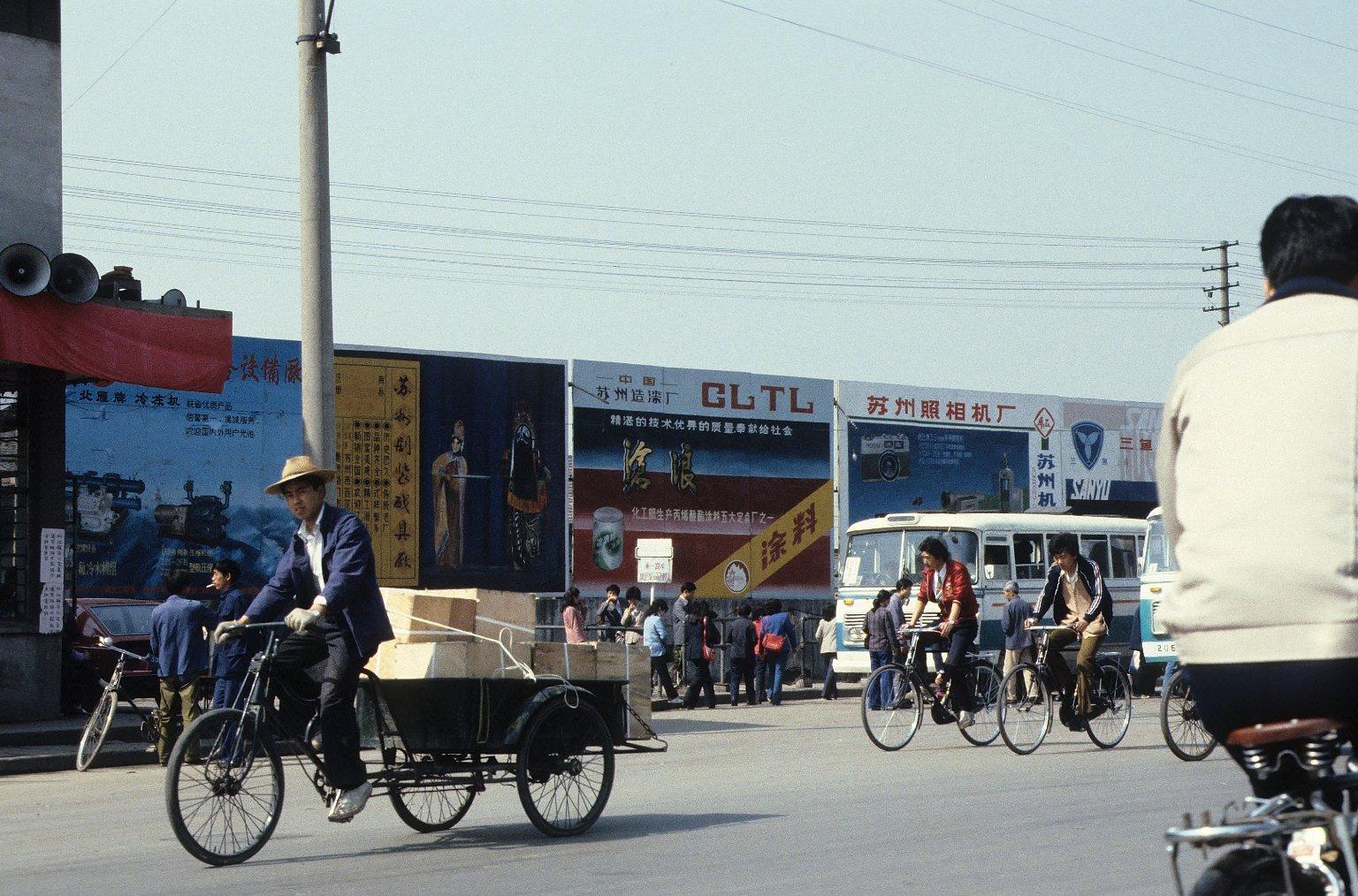 Suzhou Downtown