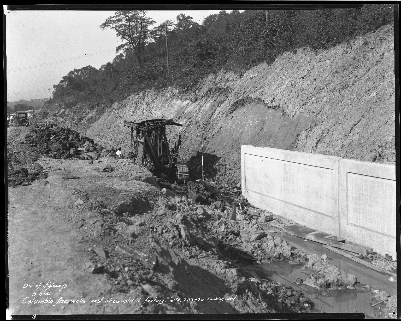Street Improvement Photographs -- Box 51, Folder 07 (August 25, 1932 - December 9, 1932) -- negative, 1932-09-09